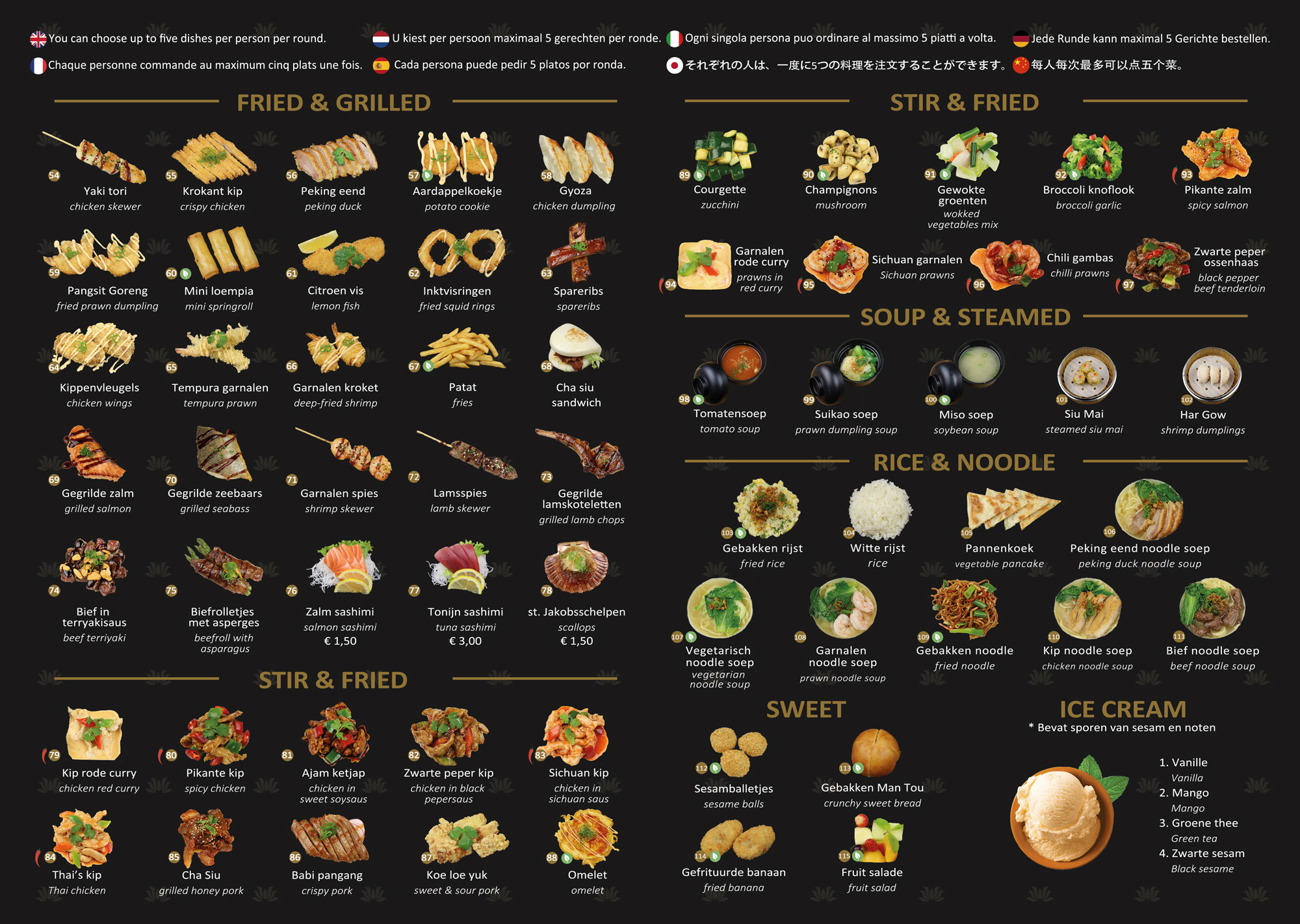 restaurant-miu-asian-cuisine-26